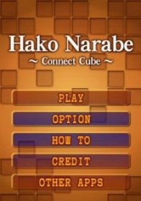 Обложка Hako Narabe