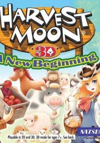 Обложка Harvest Moon 3D: A New Beginning