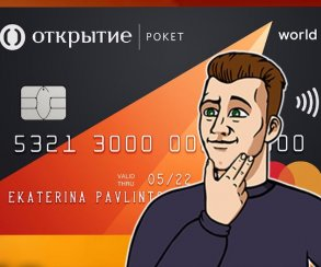 Побрей Пивоварова ивыиграй PS4Pro! Конкурс «Канобу» и«Рокетбанка»
