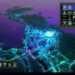 Скриншот Shin Megami Tensei: Devil Summoner - Soul Hackers – Изображение 41