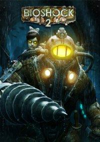 Обложка BioShock 2