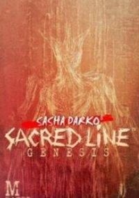 Обложка Sacred Line Genesis Remix