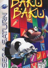 Baku Baku – фото обложки игры