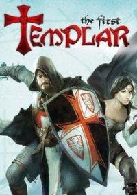 Обложка The First Templar