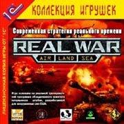 Обложка Real War