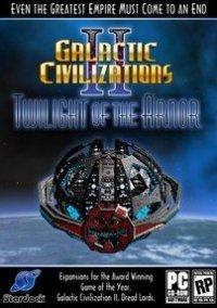 Обложка Galactic Civilizations 2: Twilight of the Arnor