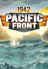 Обложка 1942 Pacific Front