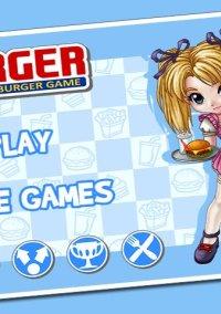 Обложка Burger