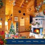 Скриншот Элли и Новый Год