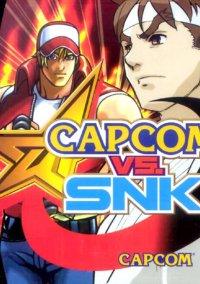 Обложка Capcom vs. SNK