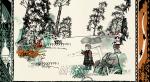 Автор Proteus работает над игрой по мотивам русских сказок - Изображение 8