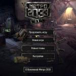 Скриншот Metro 2033 Wars – Изображение 2