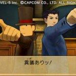 Скриншот Professor Layton vs. Ace Attorney – Изображение 4
