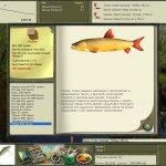 Скриншот Русская рыбалка 2 – Изображение 10