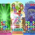 Скриншот Puyo Puyo!! 20th Anniversary – Изображение 27