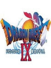 Обложка Dragon Quest IX