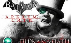 Batman: Arkham City. Видеорецензия