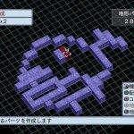 Скриншот Disgaea 4: A Promise Unforgotten – Изображение 226
