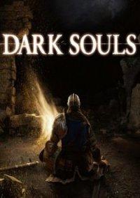 Обложка Dark Souls