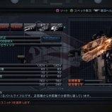 Скриншот Armored Core 5 – Изображение 1
