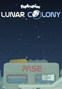 Обложка Lunar Colony