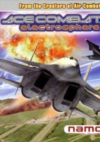 Обложка Ace Combat 3: Electrosphere