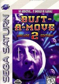 Обложка Bust-A-Move 2: Arcade Edition