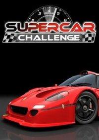 Обложка SuperCar Challenge