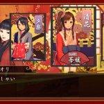 Скриншот Great Edo Blacksmith – Изображение 1