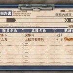 Скриншот Valkyria Chronicles 3 – Изображение 38