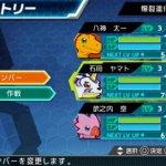 Скриншот Digimon Adventure – Изображение 16