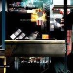 Скриншот Ranko Tsukigime's Longest Day – Изображение 65