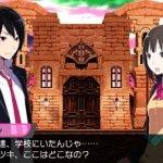 Скриншот Conception: Ore no Kodomo wo Undekure! – Изображение 9