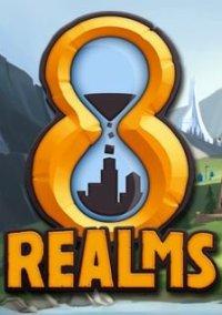 Обложка 8Realms