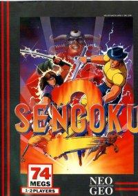 Обложка Sengoku 2