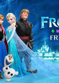Обложка Frozen Free Fall