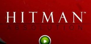 Hitman: Absolution. Видео #27