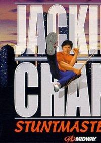 Обложка Jackie Chan: Stuntmaster
