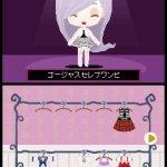 Скриншот Gabrielle's Ghostly Groove 3D – Изображение 53