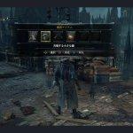 Скриншот Bloodborne – Изображение 42