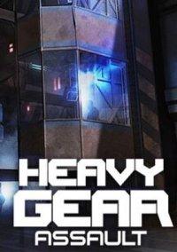 Обложка Heavy Gear Assault