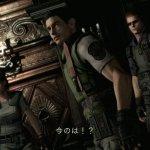 Скриншот Resident Evil HD Remaster – Изображение 33