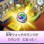 Скриншот Youkai Watch – Изображение 39