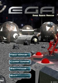 Обложка Vega (2008)