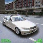 Скриншот Driving Simulator 2012 – Изображение 7