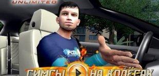 Test Drive Unlimited 2. Видео #12