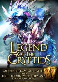 Обложка Legend of the Cryptids