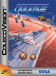 Gulkave – фото обложки игры
