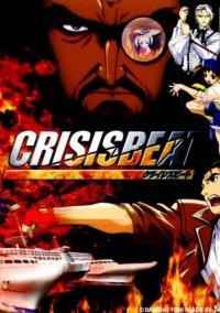 Обложка Crisis Beat
