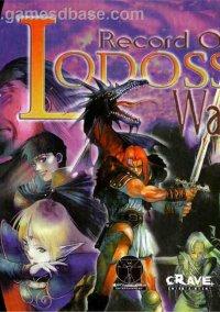 Обложка Record of Lodoss War